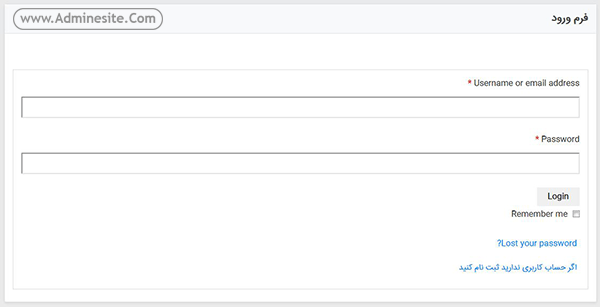 نمایش فرم ورود در وردپرس