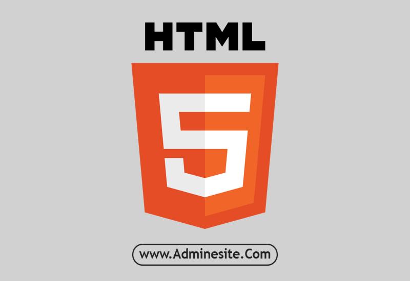 html چیست؟