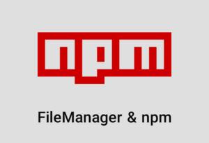 npm چیست و چه کاربردی دارد؟