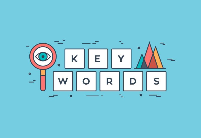 کلمهی کلیدی چیست؟