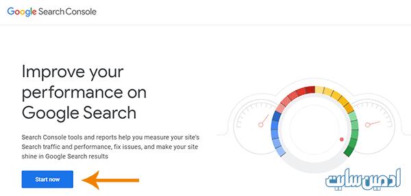 ورود به google search console