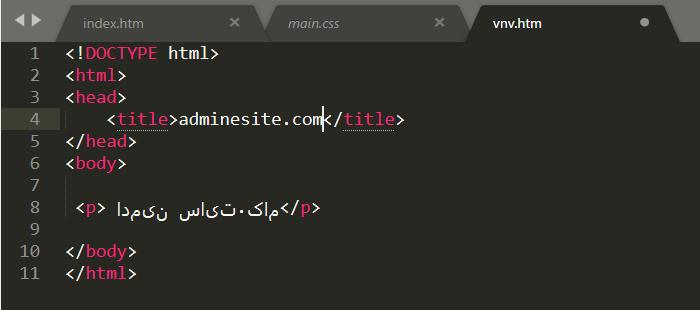 کار با Sublime Text
