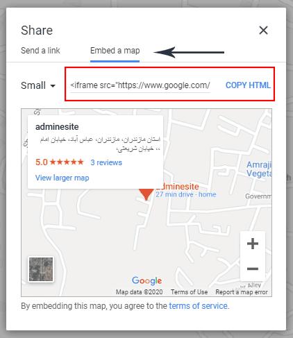 دریافت کد نمایش نقشه در وب سایت