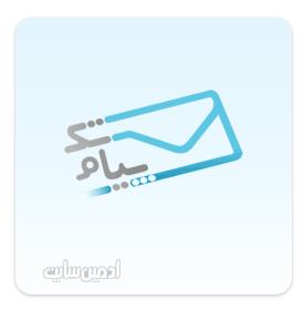 بهترین سامانههای ارسال sms - پیامتک