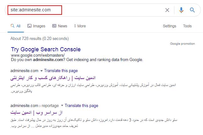 نبودن وبسایت در نتایج گوگل   علت قرار نگرفتن سایت در نتایج گوگل