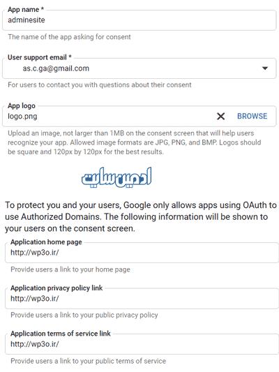 دسترسی از گوگل