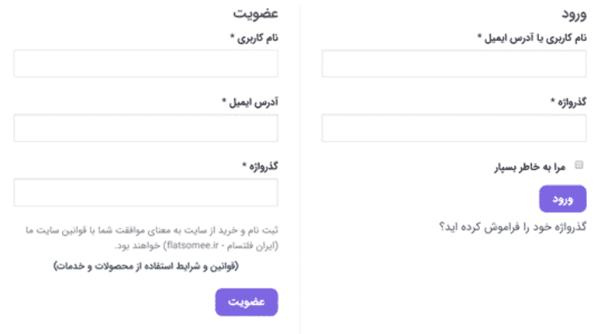 پروژه تمرینی HTML و CSS